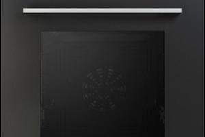 Электрический духовой шкаф (независимый) FEA 45 SONATA